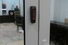 Control acces RFID si cod Crucea Rosie