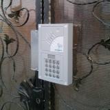 Interfon Resel Nicolina 1