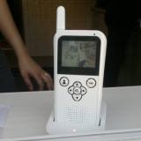 Videointerfon AES wireless Pascani