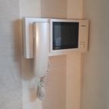 Videointerfon Commax CDV50